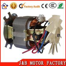 motores monofasicos universales motores monofasicos