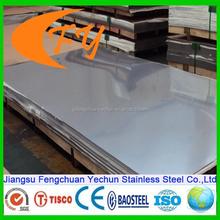2B finish stainless steel sheet hs code for grade 304 0.4mm 4 x 8 feet