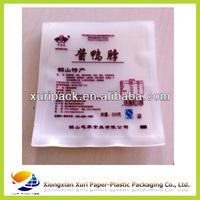 High quality High temperature vacuum plastic bag