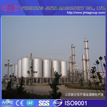 Hot Sale Zeolite Molecular Sieve For Ethanol Dehydration