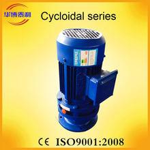 Micro Cycloidal Variator