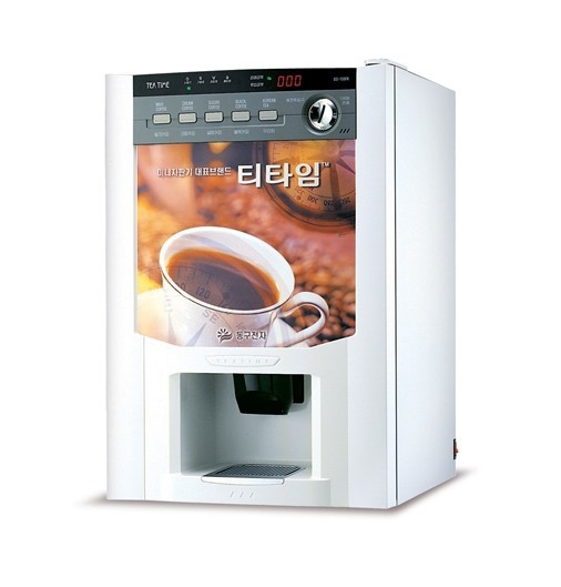 automatic vending coffee machine
