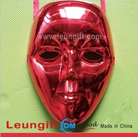 Pure color finishing plating human full face masks