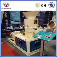 little pig granular-feed press/mini pelet making machine with small price