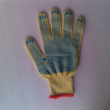 pvc diotted cotton glove/fashion style cotton knitted gloves with palm pvc wave dots