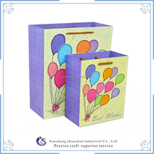 Colorful Balloon Paper Gift Bags,Balloon Pattern Paper Gift Bag