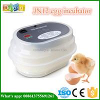 Wholesale or retail mini incubator for pheasant eggs