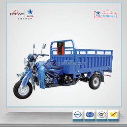 2014 year hot sales 175cc/200cc/250cc high quality dumpmotor tricycle/ three wheel motorcycle/motorcycle truck 3-wheel tricycle