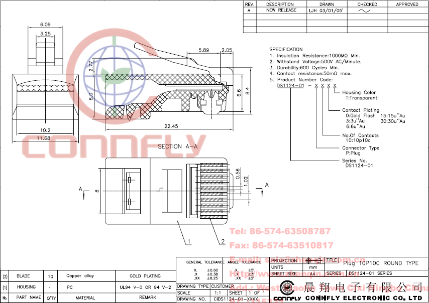 top quality 10 pin 10p10c rj45 plug rj45 connector buy rj45 rh alibaba com