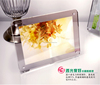 /product-gs/customize-crystal-magnetic-acrylic-picture-photo-frame-60344697657.html