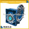 High performance industrial power transmission nmrv model 12v electric motor gearbox