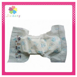 Soft hydrophilic nonwoven fabric incontient disposable sleepy adult diaper