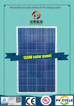 High efficiency polycrystalline silicon 150W solar panel