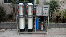 Stainless steel reverse osmosis water purifier water treatment