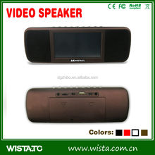 2015 High quality touch screen MP4 video player speakers with TV-OUT