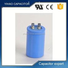 high grade aut omatic door special capacitor