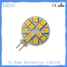 Newest products design customer 12v led light g4