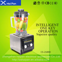 Guangdong Supply Factory Price With Good Quality Slow Juicer Extractor fruit and vegetable
