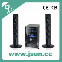 2.1 Home Theater with USB FM SD, Home Theater Optical Input
