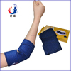 Neoprene Elbow Wraps Elbow Support Sports Protector Elbow band