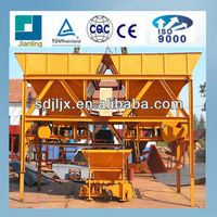 PL800 Auotomatical concrete batching machine