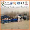 QT4-20 paver block making machine price,the India best concrete block making machine