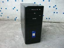 Gabinete de computadora