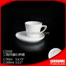 250mlถ้วยกาแฟและจานรองสำหรับโรงแรมและร้านอาหาร