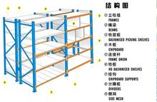 verniciatura a polveri epossidiche fabbrica scaffalature metalliche per garage di stoccaggio