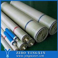 Hot Sale Top Quality Best Price High Quality Vontron Ro Membrane