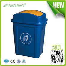 High Quality Plastic Flip Top Indoor femenine hygiene garbage bin used for toilet 20l