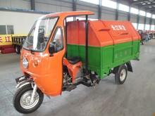 200cc air cooling three wheel sanitation motorbike
