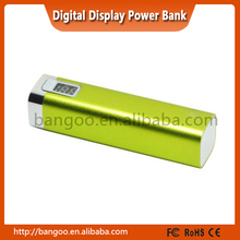 cell phone charger power bank 2600mah for promotional gift
