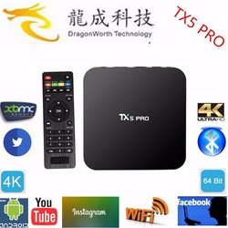 wholesale android smart tv set top box