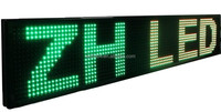 P26.25 outdoor LED sign board/420mm LED sign board