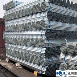 oiled , Painted ,colour coated,galvanized Surface Treatment and Non-secondary Secondary Or Not schedule 40 steel pipe