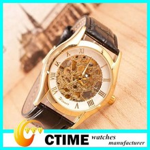 Trendy Made in China Wristwatches Man Watch Automatic Watches