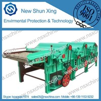 2015 alibaba fibre waste recycling machine with three rollers low price NSX-QT310 for fabric cloth yarn nylon nonwoven jute yarn