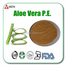 Aloe Vera Extract Aloin 20% Health Food Aloe vera Softgel Capsule