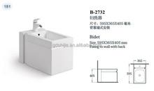 B-2732 bathroom square bidet toilet seat bidet