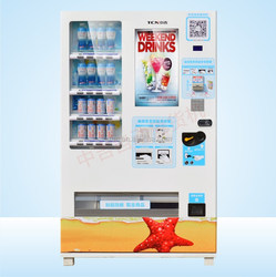 bottle/can beverage vending machine