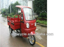 150cc motor scooter trikes