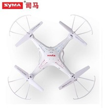 SYMA X5 RC quadcopter drone 2.4GHz led version control