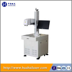 Brand new diode pumped laser marking machine made in China price road marking paint marking machine