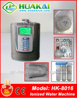 Commercial Alkaline Ionizer water machine (Top vesion)HK-8016