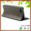 2015 new products for iphone4/4s case bamboo wood flip case for iphone5/5s