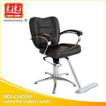 Salon Equipment.Salon Furniture.200KGS.Super Quality.Hairdressing Chair.B01-CH093