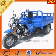 150cc 175cc 200cc 250cc large cargo three wheel motor car