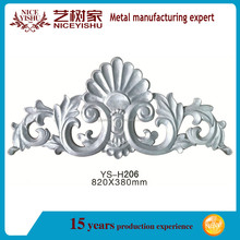Aluminum flower die casting, aluminum part for fence gate