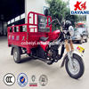 best selling 4 strokechina cng tricycle